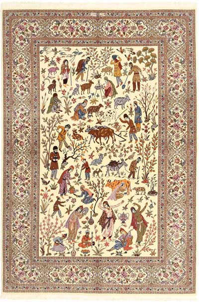 Isfahan Ilam Sherkat Farsh seta